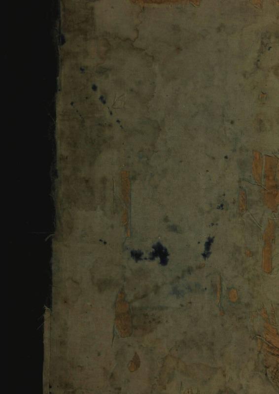 Πηδάλιον της νοητής νηός της μίας Αγίας και Καθολικής Εκκλησίας.pdf