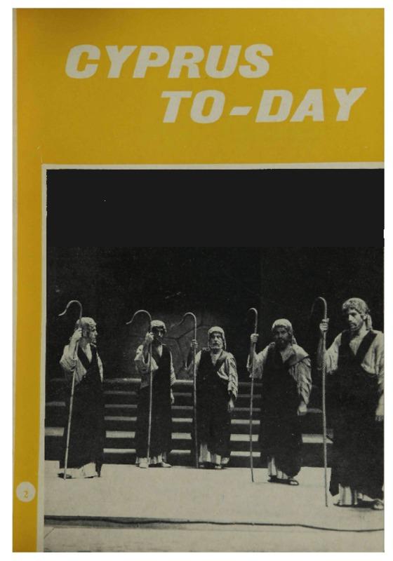 March-April_1972.pdf