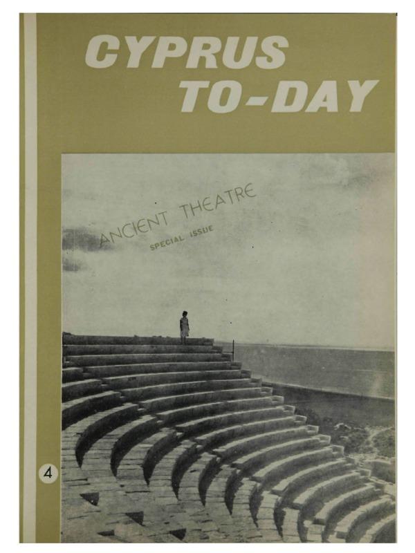 July-August 1963.pdf