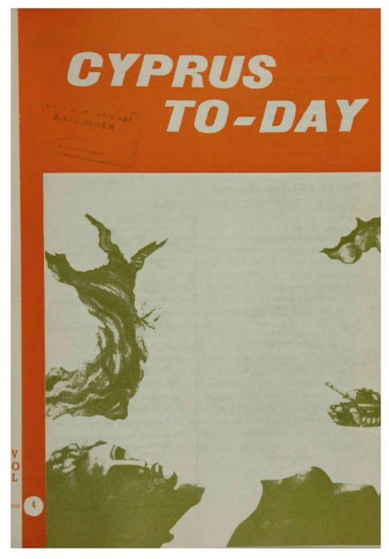July-August_1975.pdf