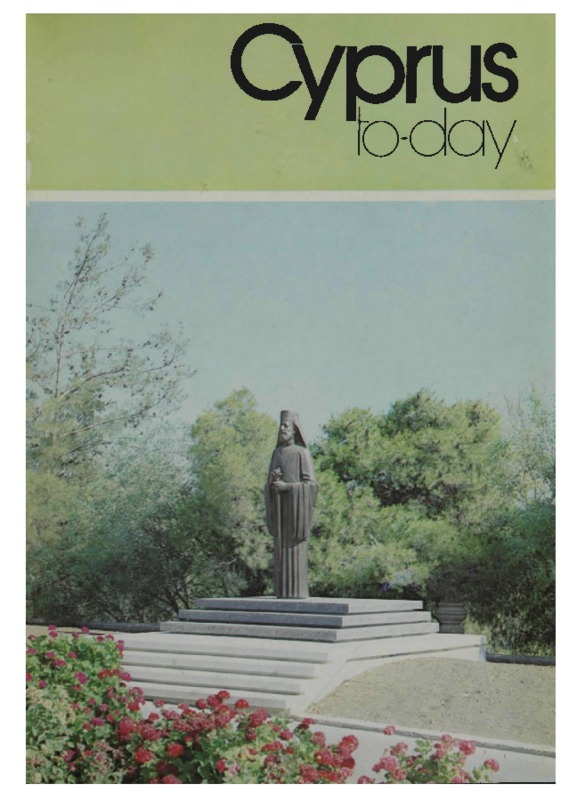 January-April_1981.pdf