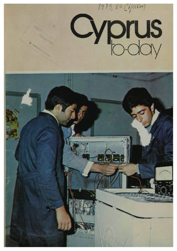 January-April_1980.pdf