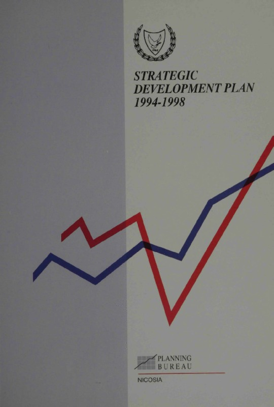 9-Strategic Development Plan (1994-1998).pdf