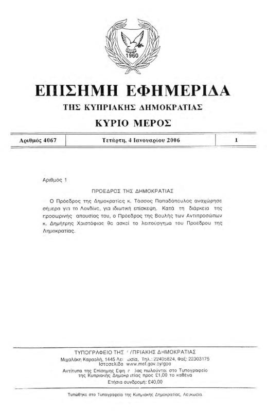 2006_main.pdf