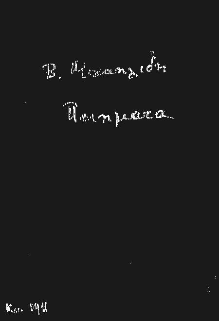 poihmata.pdf