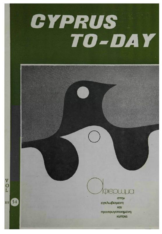 September-December_1975.pdf