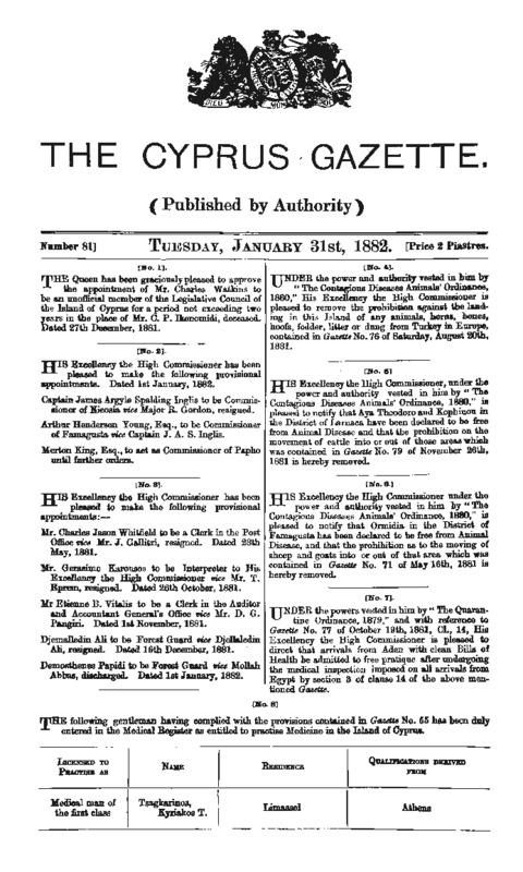 Gazette 1882w.pdf