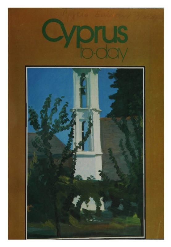April-June_1990.pdf