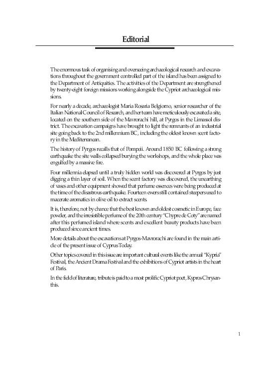 July-September 2008.pdf