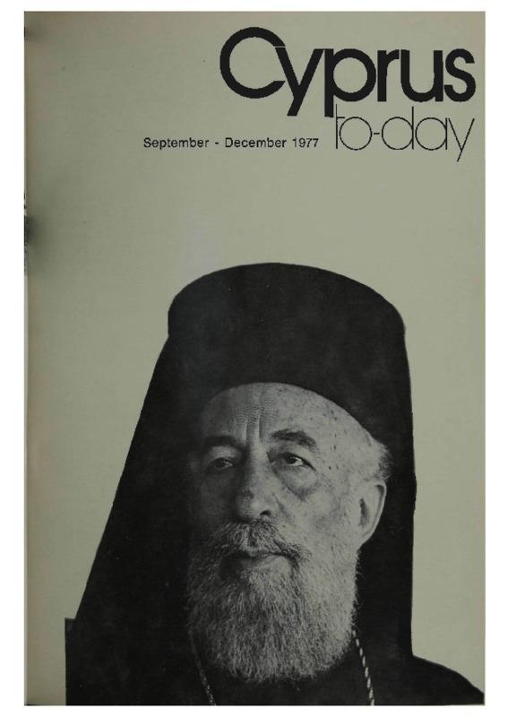 September-December_1977.pdf
