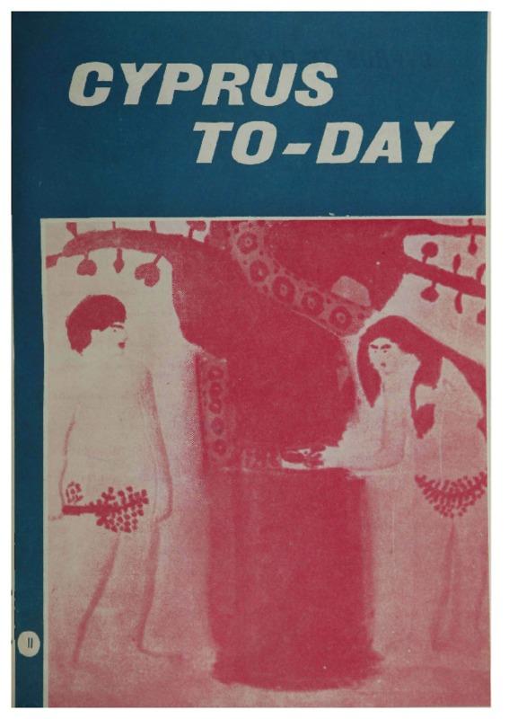 March-April_1976.pdf
