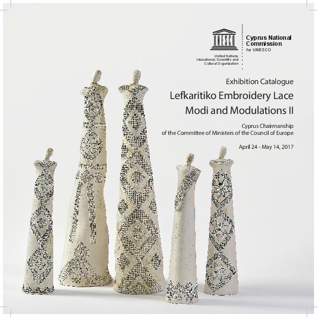 Lefkaritiko Embroidery Lace Exhibition Catalogue 2017.pdf
