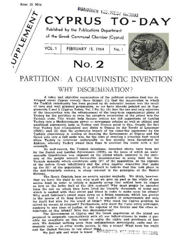 February 1964.pdf