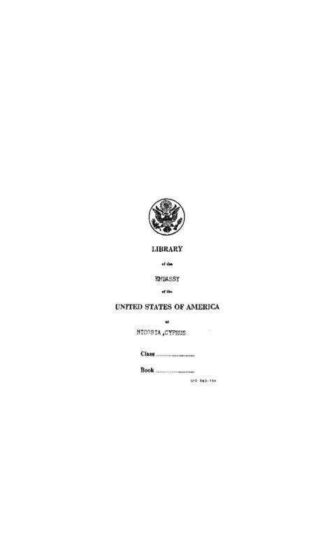 Επίσημη εφημερίδα της Κυπριακής Δημοκρατίας 1972.pdf