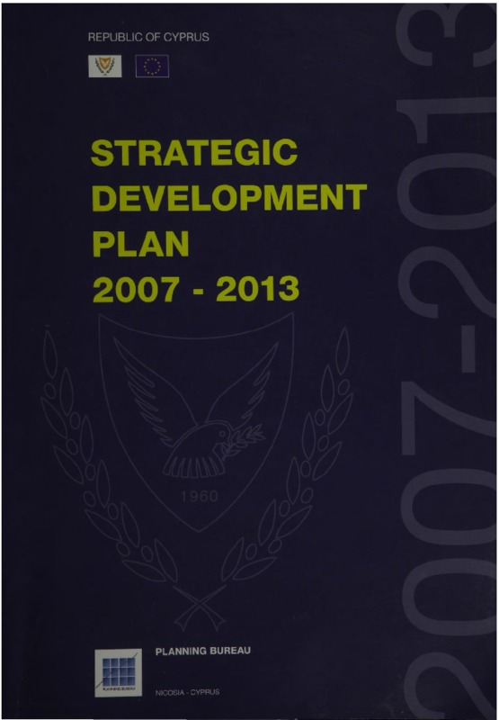 12-Strategic Development Plan (2007-2013).pdf