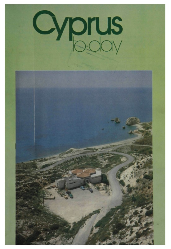 May-August_1983.pdf