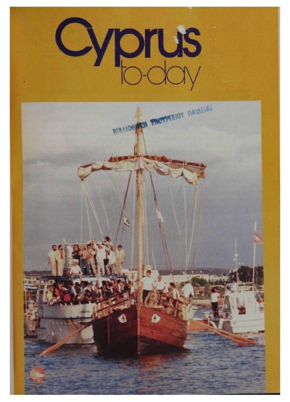 October-December_1986.pdf