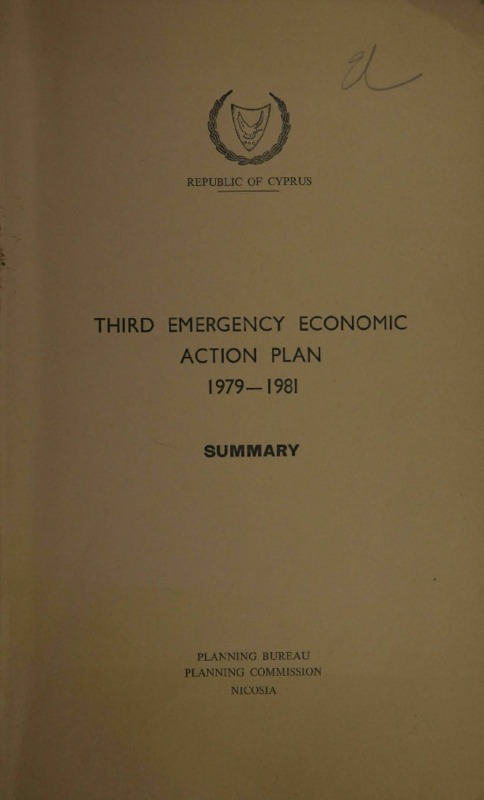 6-Third Emergency Economic Action Plan (1979-1981) Summary.pdf