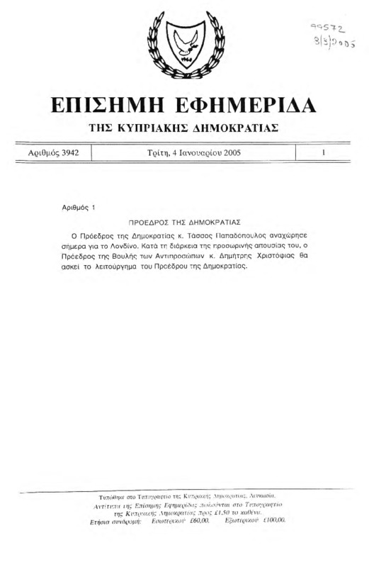 2005_main.pdf