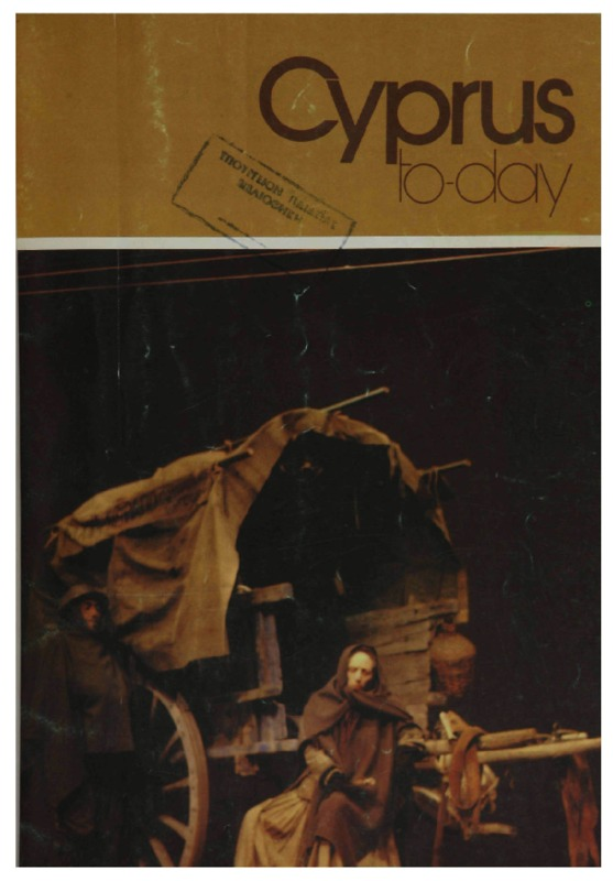 September-December_1982.pdf