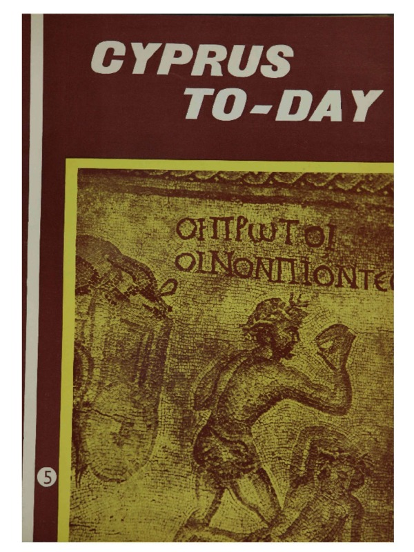 September-October 1963.pdf