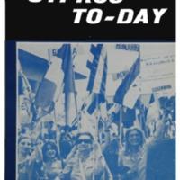 March-April_1975.pdf