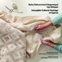 Cyprus Intangible Cultural Heritage Dp 02082020.pdf