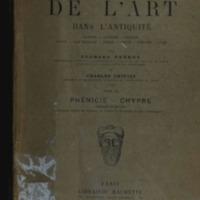 Histoire de l' art dans l' antiquite.pdf