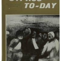 May-June_1975.pdf