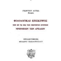 filologikai.pdf