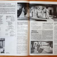 ΕΟΑΚ ΕΓΚΑΘΙΔΡΥΣΗ  1987 (3).jpg