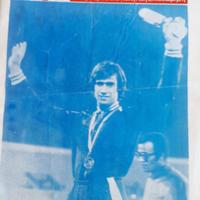 ΠΕΡΙΟΔΙΚΟ ΣΤΑΔΙΟ 1971 (2).jpg