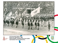 CYPRUS OLYMPIC 1980 parade MOSCOW.jpg