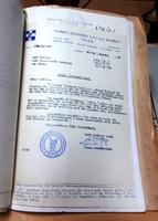 ΕΠΙΣΤΟΛΗ ΑΝΤΩΝΗ ΠΑΠΑΔΟΠΟΥΛΟΥ, 1974.jpg