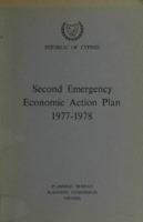 5-Second Emergency Economic Action Plan (1977-1978).pdf