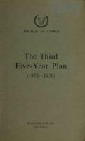 3-Τρίτο Πενταετές Σχέδιο Αναπτύξεως (1972-1976)_(ΕΝ) The Third Five-Year Plan.pdf