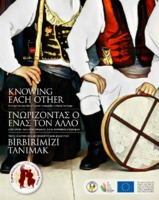 KNOWING EACH OTHER through researching Cypriot intangible cultural heritage.pdf
